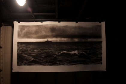 Siren – Signal. 2011