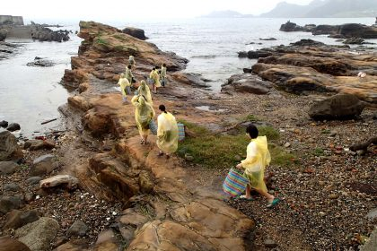 Creating the Markers. A Project for the Keelung International Marine Art Project, 2016.