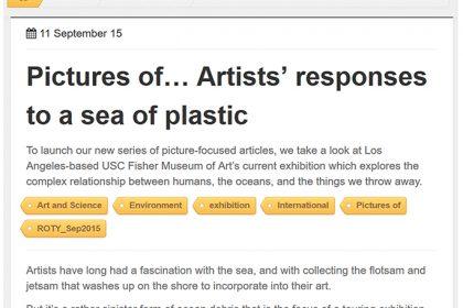 AN (Artist Newsletter). UK. 2015